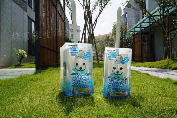 日本山崎 小海豹馬桶刷.附底座 日本熱銷 浴室清潔用品! 超值加贈~Oates抗菌海綿菜瓜布
