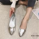 大碼淺口平底鞋單鞋軟底女鞋尖頭船瓢鞋時尚【時尚大衣櫥】