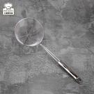 鮮翠不銹鋼平底濾網14cm果泥濾網果汁網-大廚師百貨