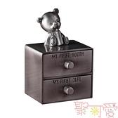 乳牙盒胎毛紀念品寶寶胎發臍帶保存收納盒【聚可愛】