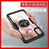 新款三星A51 A71 S21+ S20 S21 Ultra Note10+保護殼S10+磁吸指環支架手機殼簡約透明殼