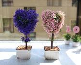 仿真假花生命之樹植物草球盆景仿真花盆栽套裝現代家居客廳裝飾花【叢林之家】