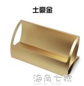 桌面名片盒商務名片架台式金屬個性名片座創意展會禮品定制刻字 海角七號