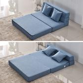 宜簡小戶型沙發床榻榻米可折疊沙發72cm午睡午休床懶人沙發LX 晶彩