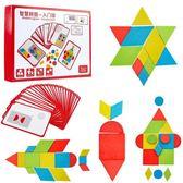 【雙十二】狂歡七巧板智力開發拼圖兒童3-4-6周歲7男孩女寶寶幼兒園早教益智玩具   易貨居