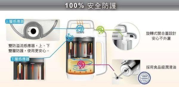 ◤A級福利出清品‧限量搶購中◢ SAMPO 聲寶 全營養免過濾豆漿機 DG-PB11 ◤贈有之機黃豆+清潔刷◢
