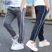 男童夏季兒童褲子寬鬆2018新款中大童薄款休閒運動 KB2245【每日3C】