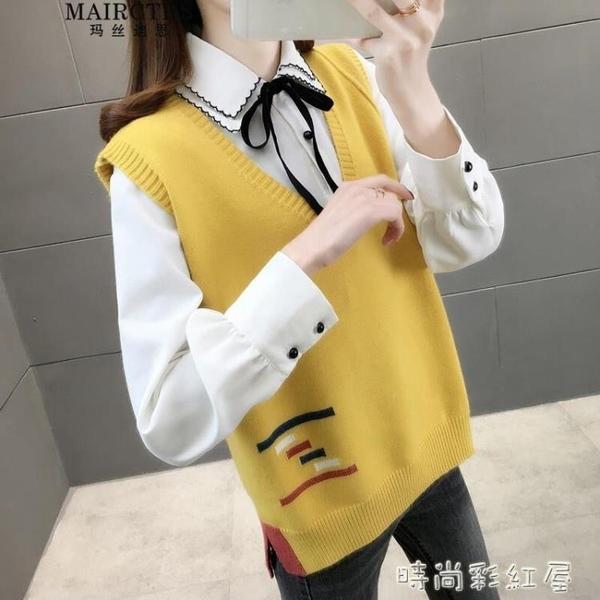 瑪絲迪思女士V領毛衣背心針織女坎肩馬甲新款韓版馬甲春秋寬鬆外穿女 裝飾界