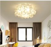長方形臥室燈大氣家用超薄創意led吸頂燈燈具套餐 愛麗絲精品igo