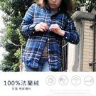 100%純棉法蘭絨女L號襯衫 (2件超質組)