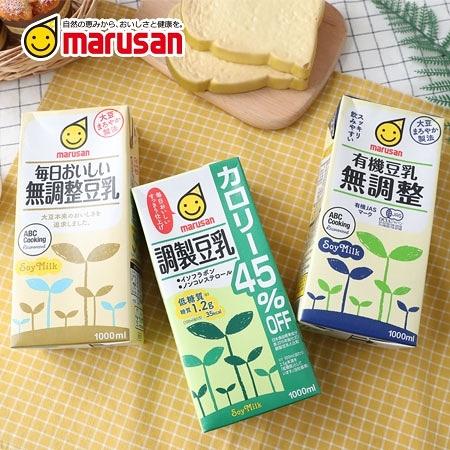 日本 marusan 丸三豆乳 1L 有機豆乳 特調豆乳 原味豆乳 豆乳 飲料 飲料