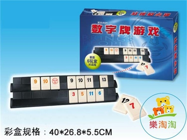 六人版拉密標準版 桌遊拉密以色列麻將數字麻將牌桌面聚會遊戲牌樂淘淘
