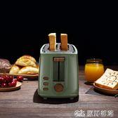 烤面包機 多士爐烤面包機小家用早餐吐司機全自動迷你土司機宇美樂 原野部落