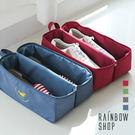 多用途圖樣手提盥洗/收納鞋袋-(加購品)-Rainbow Shop【ASHOES149-1】-隨機出貨不挑色-加購價149元