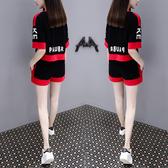 網紅韓版休閒運動套裝女2020新款夏裝時尚洋氣寬鬆上衣短褲兩件套 歐歐