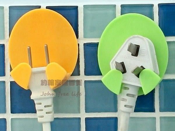 約翰家庭百貨》【SA281】電源插頭掛勾 黏貼式電器插頭支架 2個裝 顏色隨機出貨