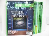 【書寶二手書T1/雜誌期刊_D6L】科學人_102~110期間_共7本合售_宇宙能量正在流失?