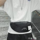 腰包男小型休閒輕便個性多功能運動時尚胸包男女單肩包斜背包 芊惠衣屋