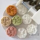 月餅模具 50g 63g八邊角中秋月兔子綠豆糕月餅模具 手壓式diy烘焙工具