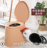 可移動馬桶孕婦坐便器老人加厚痰盂便攜式家用舒適馬桶尿壺尿桶QM 美芭