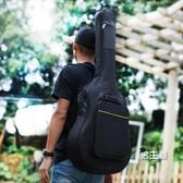 吉它包41寸琴包38民謠後背套40個性袋子木吉它加厚袋通用背包XW 快速出貨