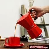 摩卡壺 摩卡壺家用小電爐意大利煮咖啡的器具小型意式濃縮手沖咖啡壺套裝YTL