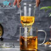 玻璃茶杯過濾泡茶杯茶水分離雙層辦公室男士女士加厚大容量帶蓋杯【非凡】