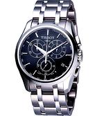 TISSOT 天梭 Couturier 建構師系列計時錶-黑 T0356171105100