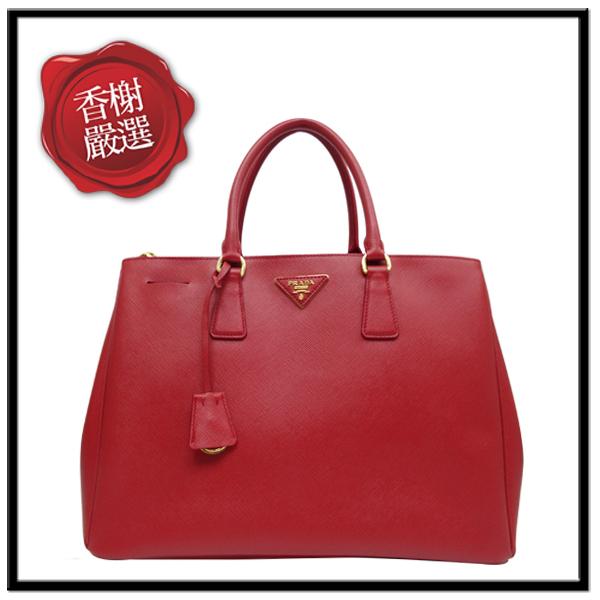 PRADASAFFIANOLUX防刮牛皮手提包(紅色)BN1786二手商品