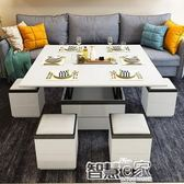小戶型折疊茶幾書桌鋼琴烤漆餐桌伸縮現代多功能用途儲物凳igo 【全館免運】