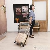 兒童拉桿箱訂製logo小行李箱女16寸輕便小型拉桿箱男18寸登機旅行箱迷你兒童 麥吉良品YYS
