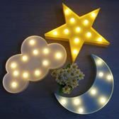 INS月亮星星雲朵造型燈LED房間裝飾燈可愛兒童房小夜燈拍攝道具【店慶一周八九折下殺】