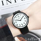 手錶 極簡風小眾設計時尚潮流個性酷炫創意概念簡約氣質男女中學生手錶 爾碩 交換禮物