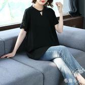 減齡短袖上衣 2019新款夏裝女胖MM大碼寬鬆遮肚女裝純棉洋氣T恤潮JA7040『科炫3C』