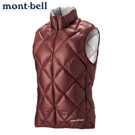 丹大戶外 日本【mont-bell】LT Alpine 女款羽絨背心/保暖超輕量 型號1101364-BURG 酒紅色