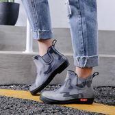 雨鞋男水鞋短筒時尚雨靴膠鞋潮套鞋廚房鞋工作加絨保暖防滑防水鞋  9號潮人館