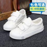 蠟比小星兒童帆布鞋男童女童鞋子白色板鞋低幫純色休閒單鞋白球鞋推薦