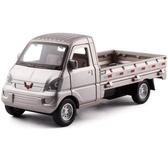 一件8折免運 玩具汽車模型大號1:32合金模型柳州五菱輕型貨車卡車小汽車模型玩具送貨車