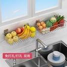304不銹鋼廚房掛籃水龍頭置物架壁掛免打孔收納筐放水果蔬菜籃架 亞斯藍