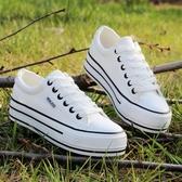 春夏韓版低筒白色帆布鞋女學生厚底鞋百搭單鞋板鞋平跟休閒鞋 居享優品