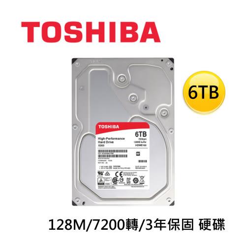 Toshiba 東芝 6T 3.5吋 桌上型 硬碟 MD04ACA600