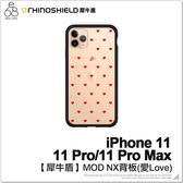 【犀牛盾】iPhone11/11 Pro/11 Pro Max MOD NX背板 愛Love 替換式 單背板