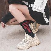 夏季韓版日系男女情侶中筒原宿潮襪運動滑板學院字母嘻哈全棉襪子 一次元