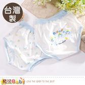 嬰幼童內褲 台灣製純棉男童三角內褲(2件一組) 魔法baby