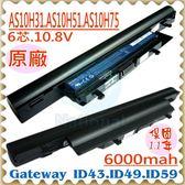 GATEWAY 電池(原廠)- 捷威 31CR19/65-2 AS10H31,AS10H3E,AS10H51,AS10H75,AS10H7E,ACER 電池,宏碁 電池