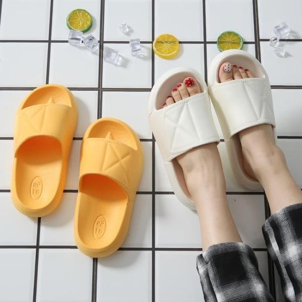 拖鞋女室內居家加厚底防滑情侶洗澡浴室家用涼拖鞋男【倪醬小舖】