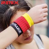 運動護具 RIMIX高科技擦汗散熱護腕 男女騎行跑步健身籃球吸汗運動護具手腕 夢藝家