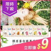 韓國 S+Miracle 膠原蛋白精華面膜(單片25g) 多款可選【小三美日】原價$13