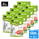 【朝日田野】柚子酵素洗衣精 補充包 1.8Lx10入
