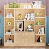收納櫃簡易書架實木置物架兒童書架現代簡約學生多層書架書櫃落地置物架